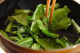 小松菜の卵炒めの作り方2