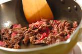半熟卵のせハヤシライスの作り方1