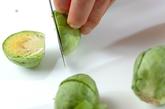 芽キャベツのアンチョビ炒めの下準備1