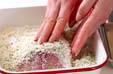 ハマチのパン粉焼きの作り方の手順7