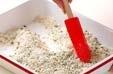 ハマチのパン粉焼きの下準備4