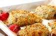 ハマチのパン粉焼きの作り方3