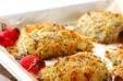 ハマチのパン粉焼きの作り方の手順9