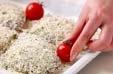 ハマチのパン粉焼きの作り方2