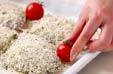 ハマチのパン粉焼きの作り方の手順8