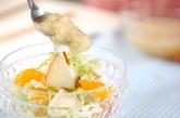 白菜のリンゴドレッシングの作り方1