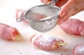 豚肉のミョウガ巻の作り方3