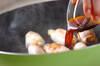 豚肉のミョウガ巻の作り方の手順4