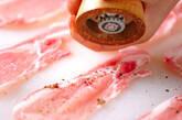 豚肉のミョウガ巻の作り方1
