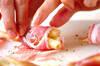 豚肉のミョウガ巻の作り方の手順2