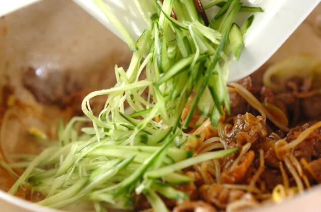 ビビンバ風ご飯の作り方の手順9