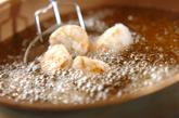 里芋と菊菜のゴマみそ汚しの作り方3