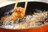 鶏の唐揚げユズコショウ風味の作り方2