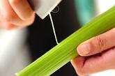 ナッツみそとスティック野菜の作り方1