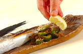 トビウオの塩焼きの作り方6