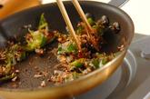 トビウオの塩焼きの作り方2
