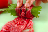 牛肉のトマト巻きの作り方1