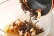 白菜のゴマ甘酢和えの作り方2