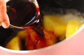 シンプルジャガイモの煮物の作り方2