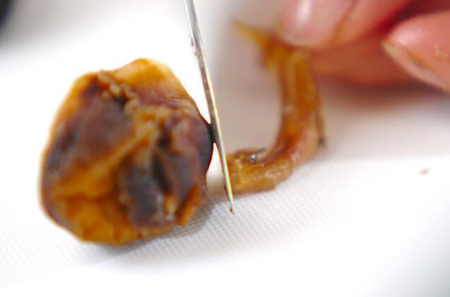 サザエの壺焼きの作り方の手順4