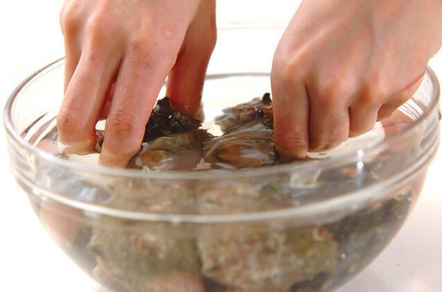 サザエの壺焼きの作り方の手順1