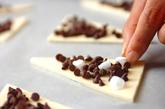 カリカリチョコパイの作り方1
