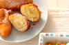 バナナの揚げ菓子の作り方の手順