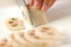 温野菜サラダの作り方の手順1