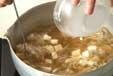 貝われ菜のかきたま汁の作り方1