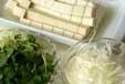 貝われ菜のかきたま汁の下準備3