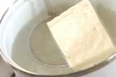 豆腐クリームケーキの下準備1