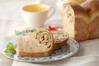 ミントティー食パンの作り方の手順