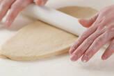 ミントティー食パンの作り方5