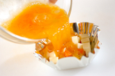 野菜とチーズのカップ卵焼きの作り方2
