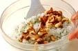 カシューナッツ飯の作り方2
