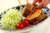 米ナスのはさみ揚げの作り方7