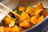カボチャのクミン炒めの作り方2