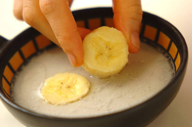 タピオカバナナミルクの作り方の手順4