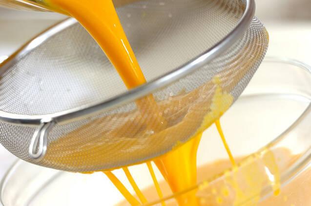 ほっこり甘い!カボチャの冷製スープの作り方の手順4