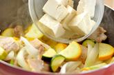 ズッキーニのカレー炒めの作り方2