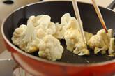 カリフラワーのカレー炒めの作り方3