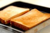 マシュマロトーストの作り方1