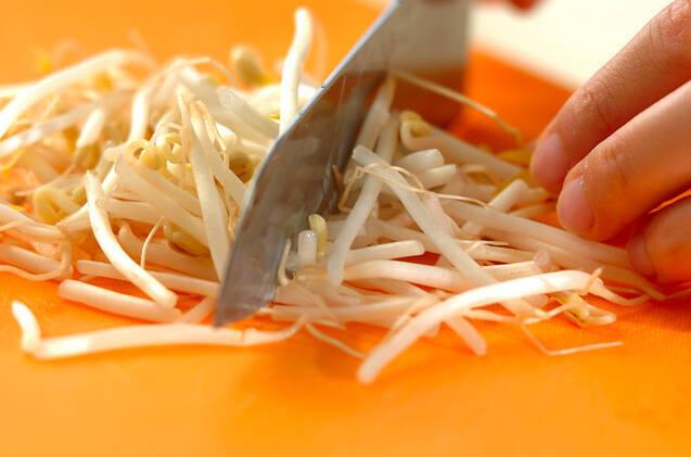 モヤシのシャキシャキみそ汁の作り方の手順1