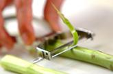 春野菜ユズコショウマリネの作り方1
