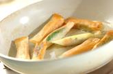 サーモンとクリームチーズの春巻きの作り方3