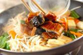 ウナギと豆腐の炒め物の作り方7