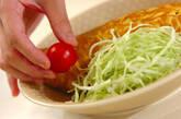 高菜オムレツの作り方8