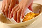 高菜オムレツの作り方4
