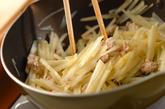 高菜オムレツの作り方1
