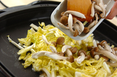 白菜とカキのカレーグラタンの作り方2